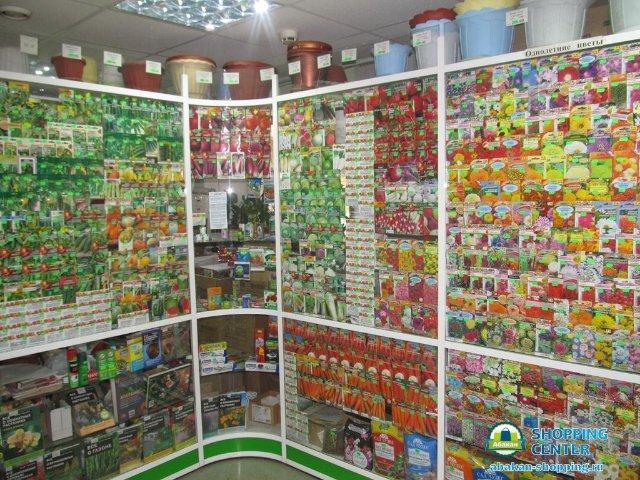 Магазин семян Просад для вашего сада и огорода