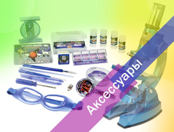 Что такое микроскоп