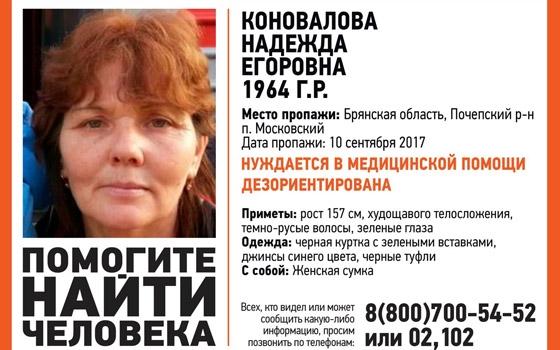В Почепском районе пропала 53-летняя Надежда Коновалова