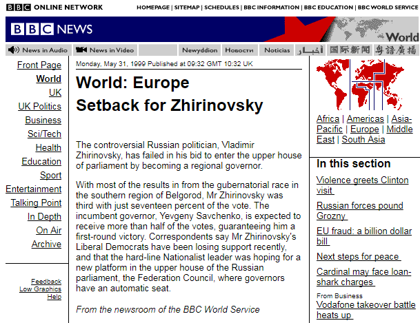 Эпидемия чумы, арестованные нигилисты и 140-летний многожёнец. Как Белгород упоминался в зарубежных СМИ