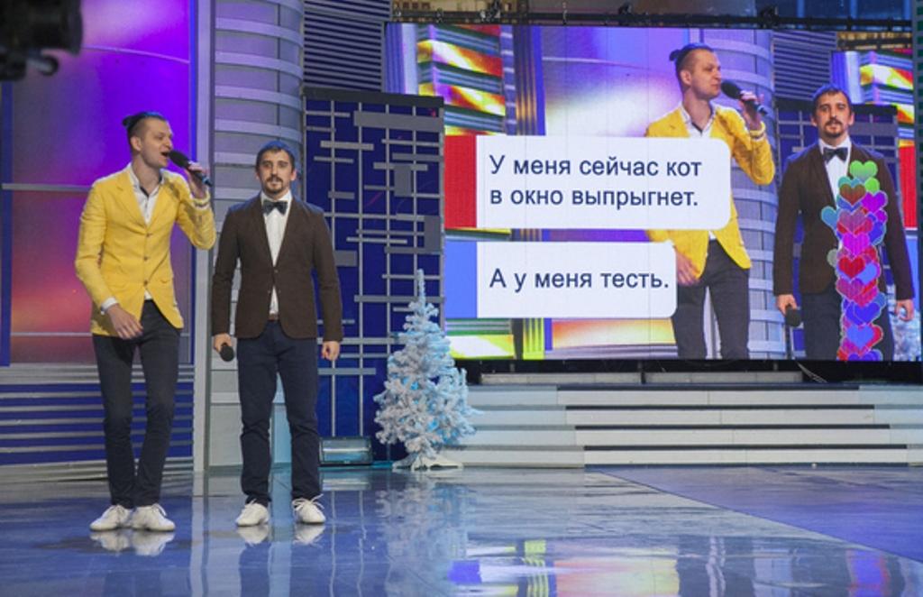 Белгородская команда КВН «ДАЛС» выступит на Кубке главы Пятигорска