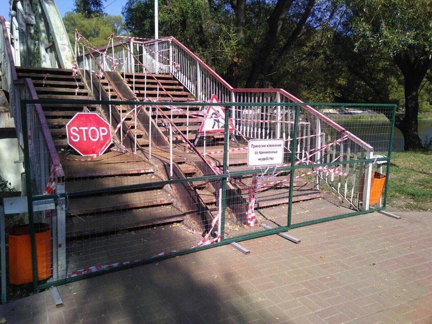 В Белгороде в парке Победы перекрыли пешеходный мост