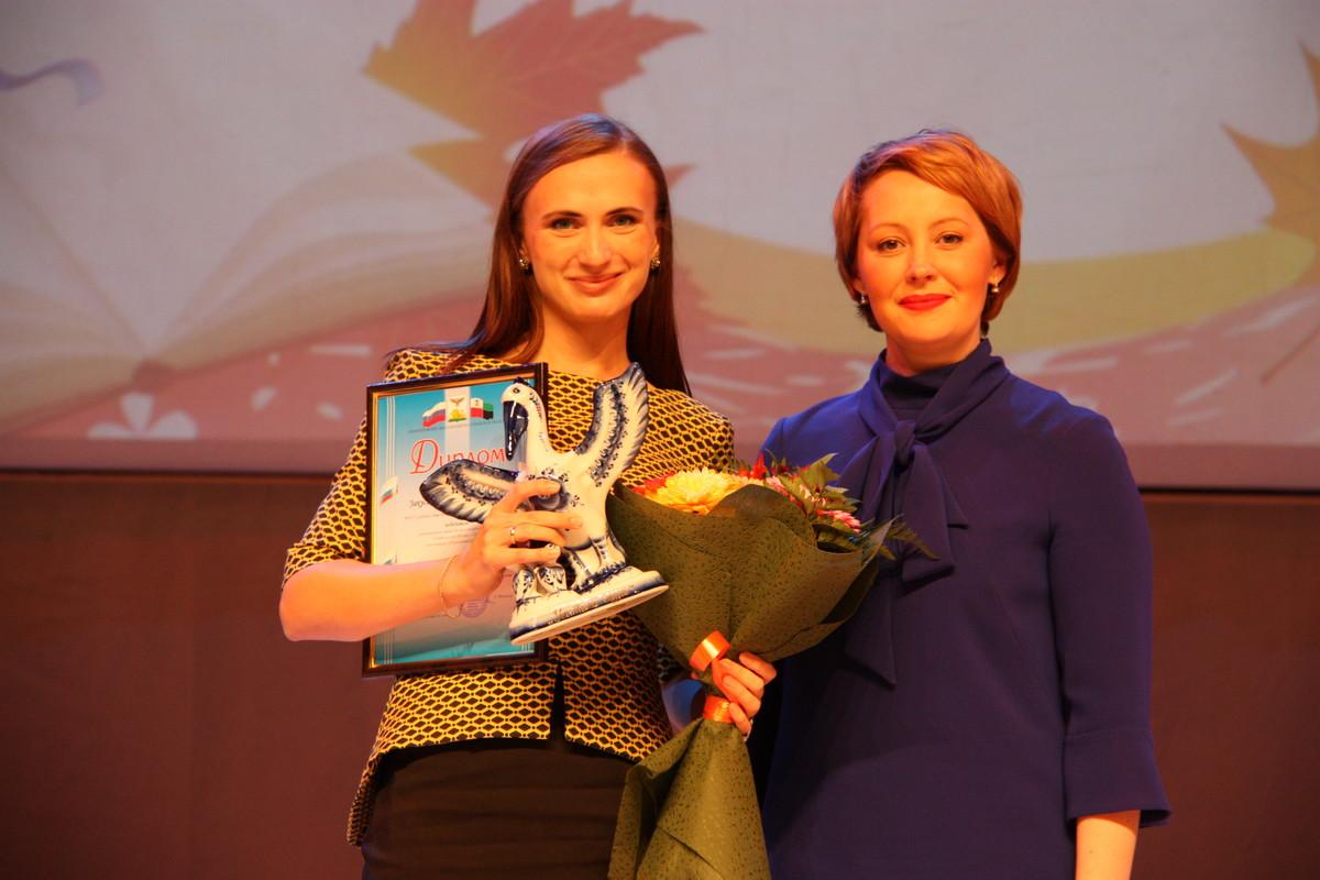 В Белгороде наградили лучших учителей региона
