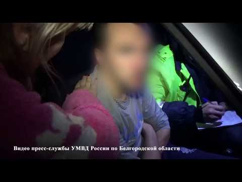 В Белгороде сотрудники ДПС устроили погоню за водителем иномарки [видео]