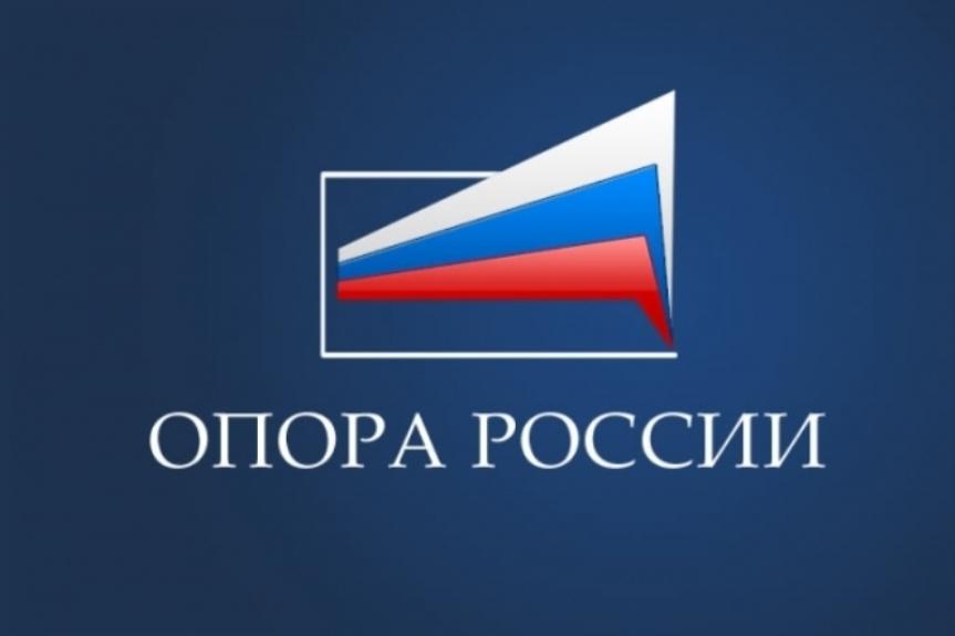 «ОПОРА РОССИИ» добилась прекращения необоснованного уголовного преследования члена организации, сахалинского предпринимателя Владимира Боева