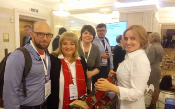Брянская «ОПОРА РОССИИ» приняла участие в международной конференции по социальному предпринимательству