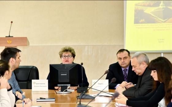 Брянский Роспотребнадзор провёл публичные слушания по итогам своей деятельности в III квартале