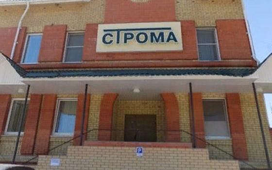 Уволенный работник пожаловался на брянскую «Строму»