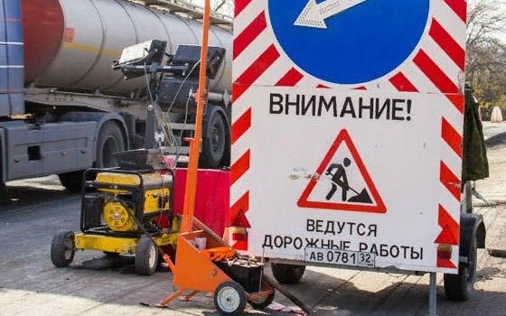 В Брянске ограничили движение по Спартаковской и XX Съезда КПСС