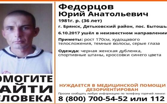 В Дятьковском районе пропал Юрий Федорцов в женской дубленке