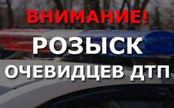 В Брянске после ДТП ищут серебристый «ВАЗ» с разбитым передом