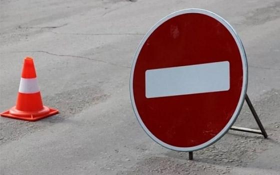 Из-за экономического форума в Брянске перекроют движение