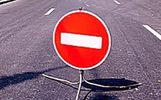 Из-за экономического форума запретили парковку на Горького в Брянске