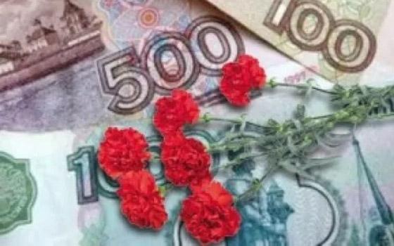 Жительница Трубчевского района пришла на поминки и украла «похоронные»