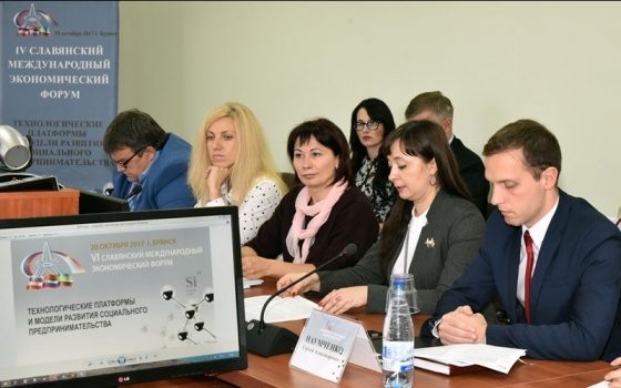 Брянские социальные предпринимательницы стали экспертами СМЭФ
