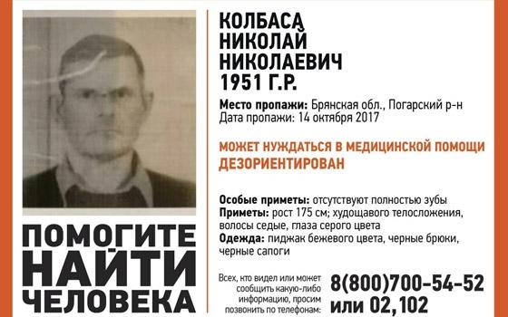 В Погарском районе пропал 66-летний Николай Колбаса