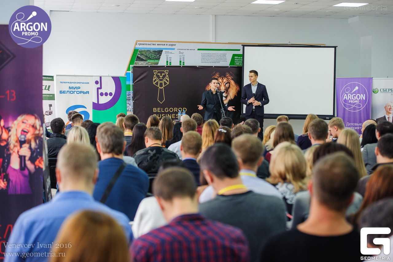 В Белгороде на бесплатном бизнес-форуме выступит Дмитрий Потапенко