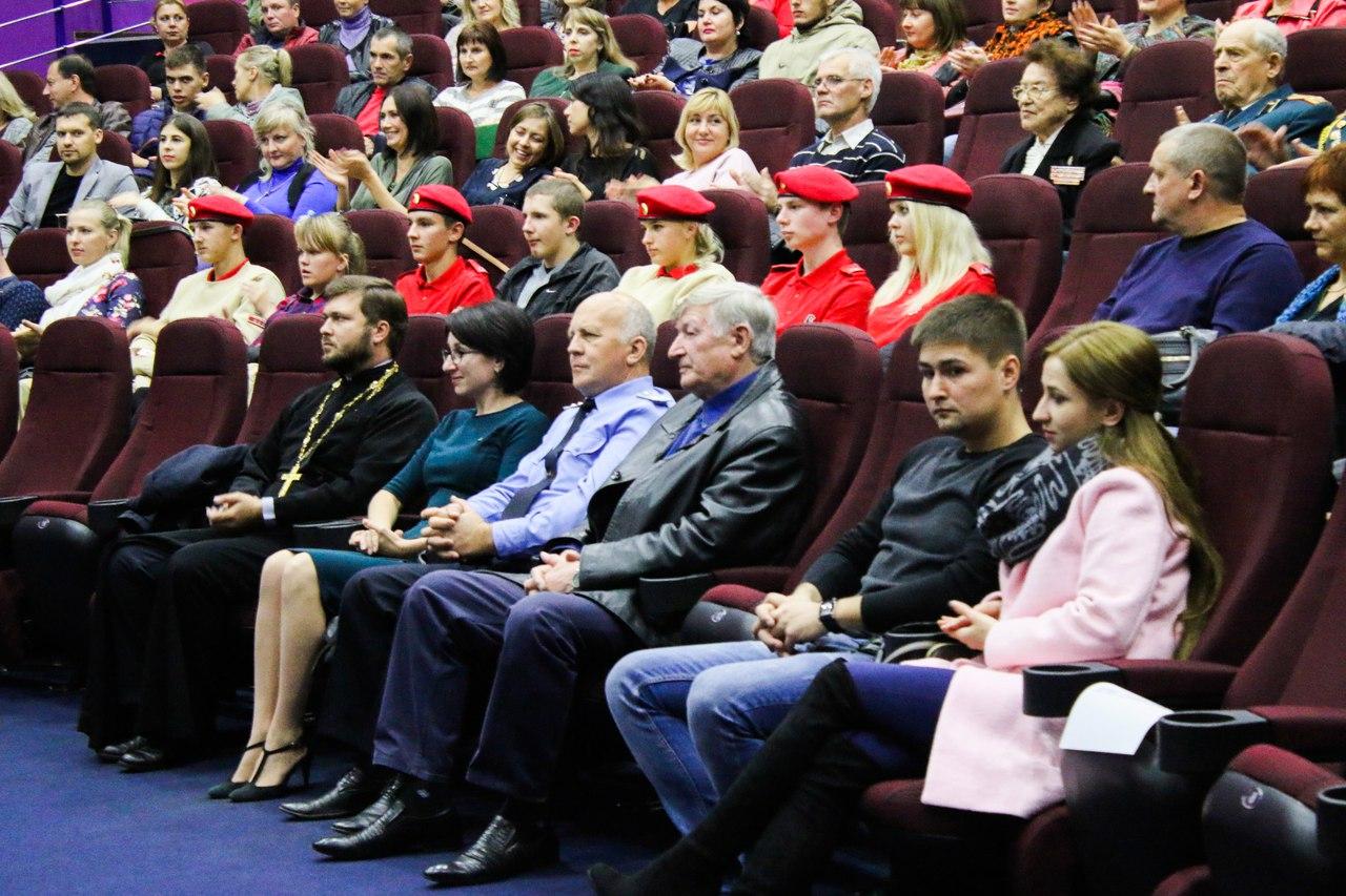 В Белгороде профсоюз «Правда» организовал открытый кинопоказ фильма «Крым»*