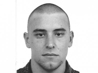 В Белгороде разыскивают мужчину с татуировками и шрамом