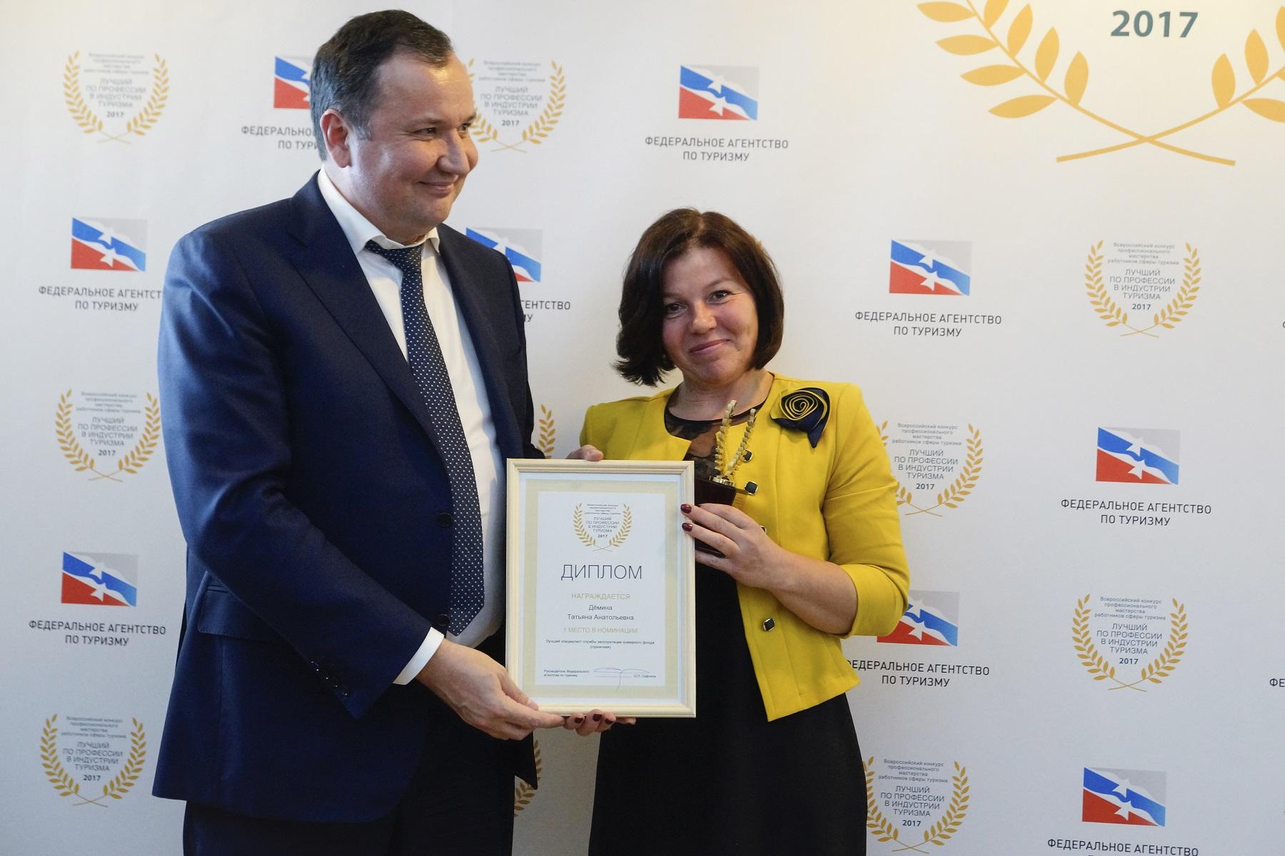 Белгородка стала лучшей горничной России