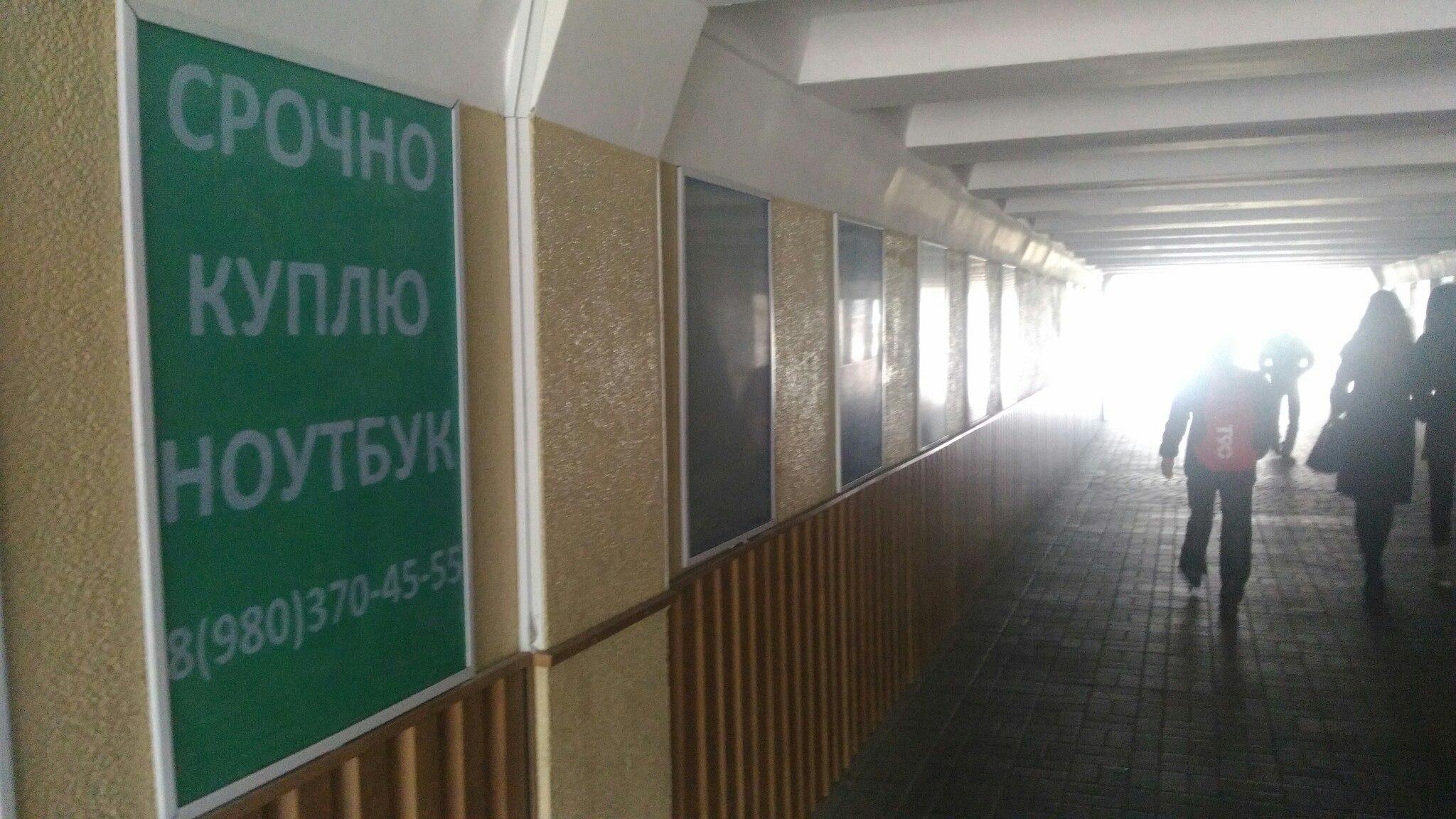 В Белгородской администрации ответили, когда в переходе у НИУ «БелГУ» появится освещение