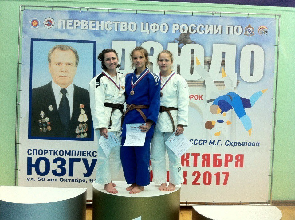 Белгородские дзюдоисты успешно выступили на Первенстве ЦФО России*