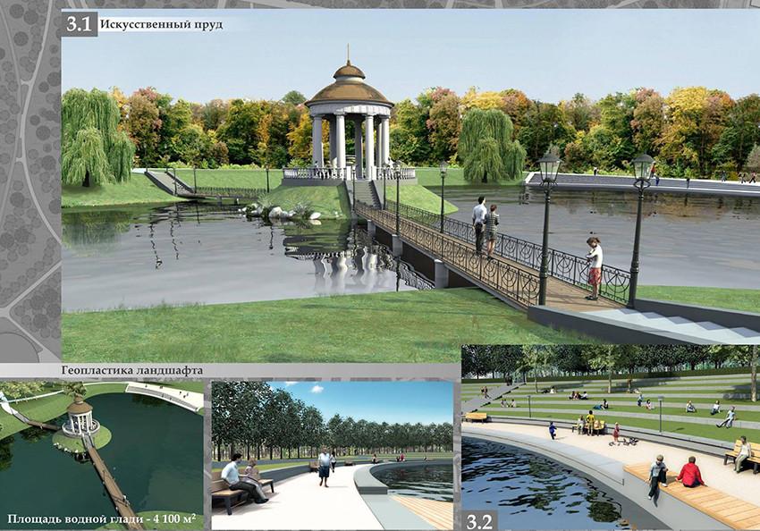 В мэрии Белгорода опровергли информацию о застройке парка и передаче его новым инвесторам