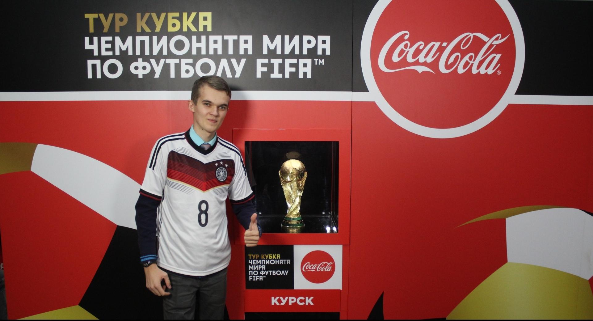 Вдохновлённые мировой футбольной реликвией