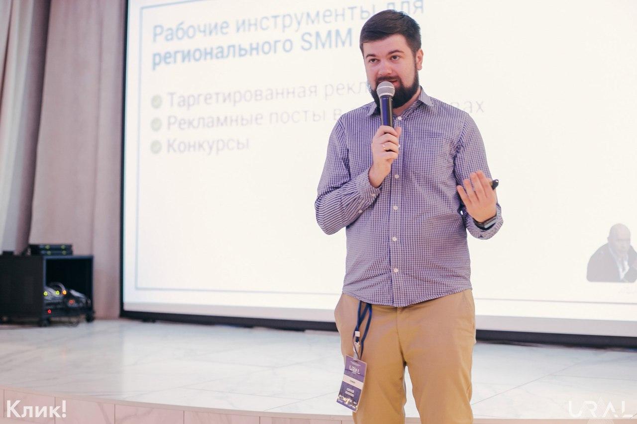«Страница губернатора — моя идея». Как Сергей Хахалев хайпанул с Дружко, Савченко и Noize MC