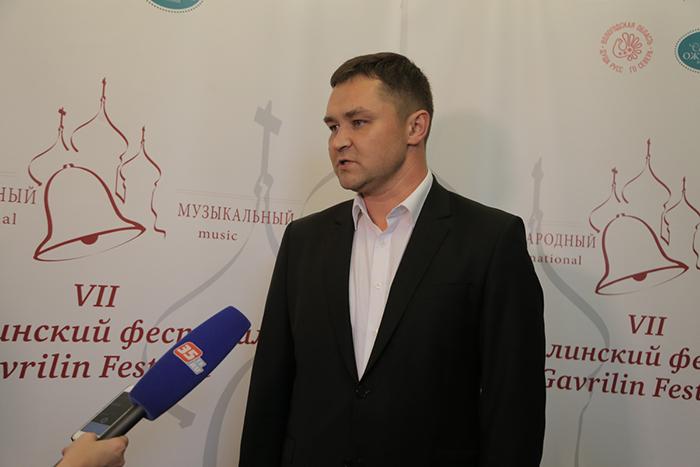 Международный Гаврилинский фестиваль в Вологде открылся выступлением академической капеллы
