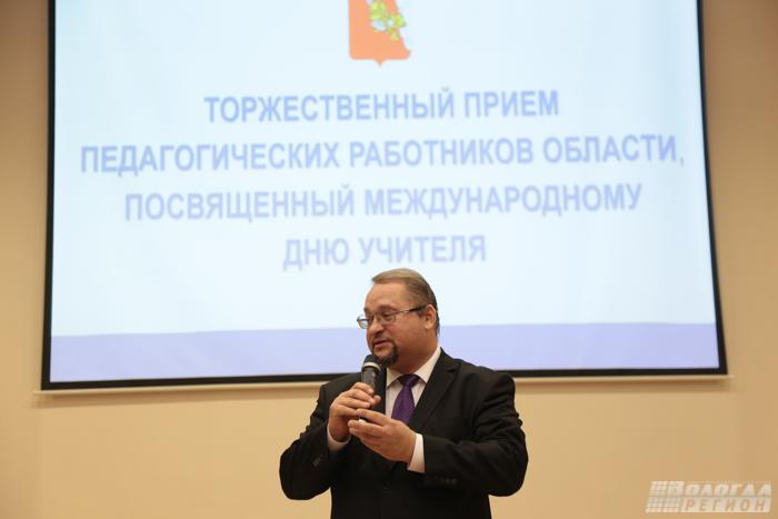 Более 100 лучших педагогов региона наградили в Вологодской области