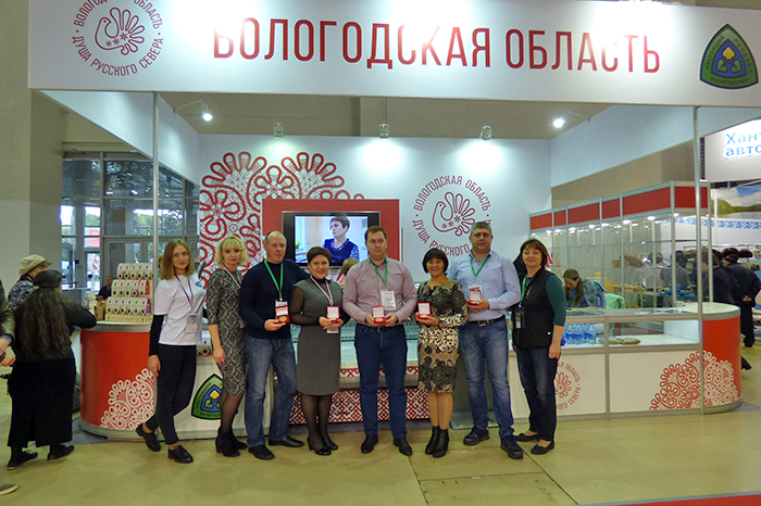 Вологодские сельхозпредприятия завоевали 17 медалей на выставке «Золотая осень»