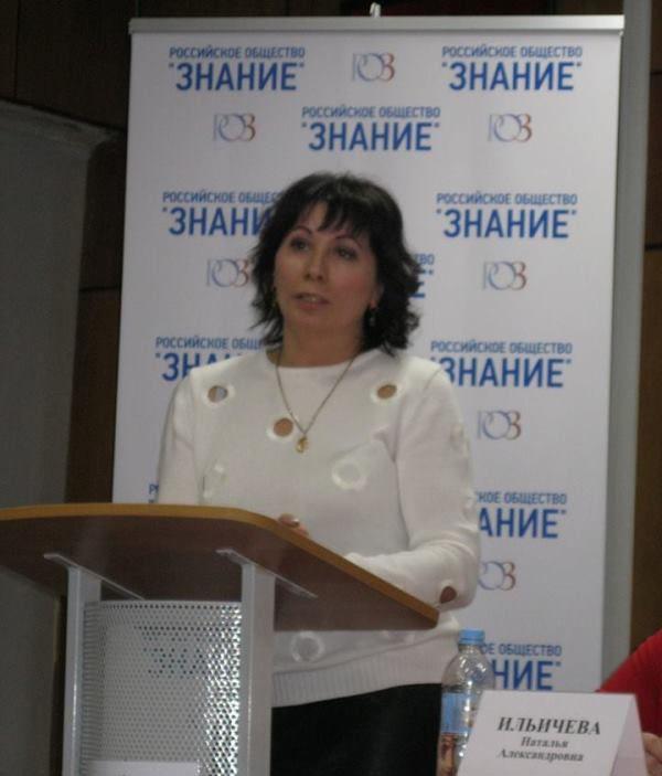 В Брянске обсудили развитие социального предпринимательства в регионе