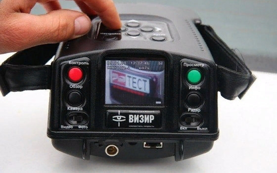 Брянских автоинспекторов вооружат радарами «Визир»