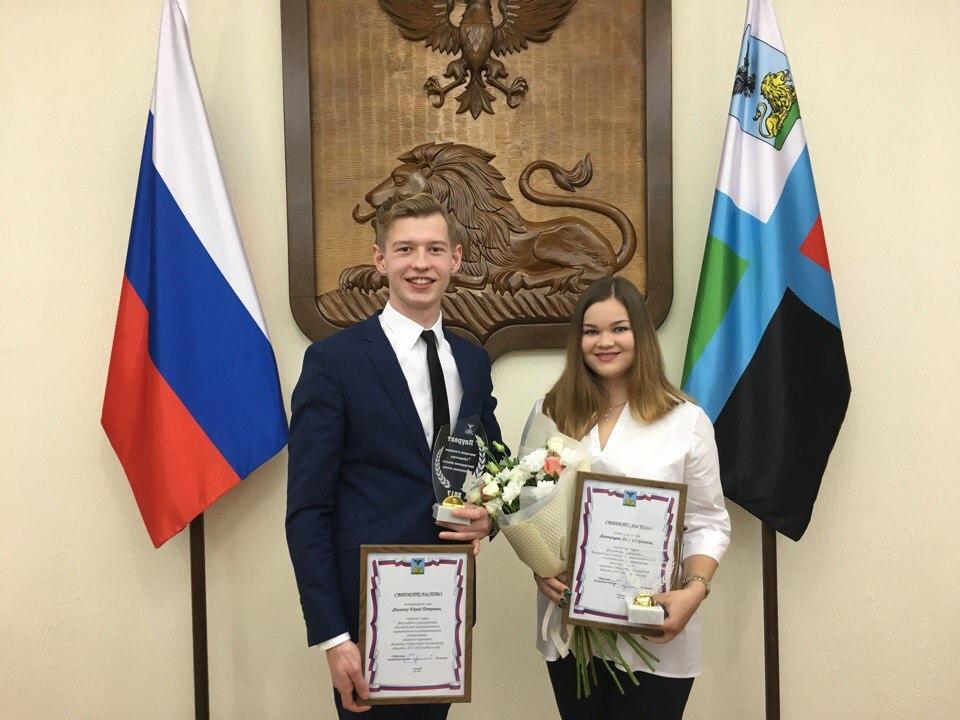 В Белгороде назвали обладателей стипендии губернатора