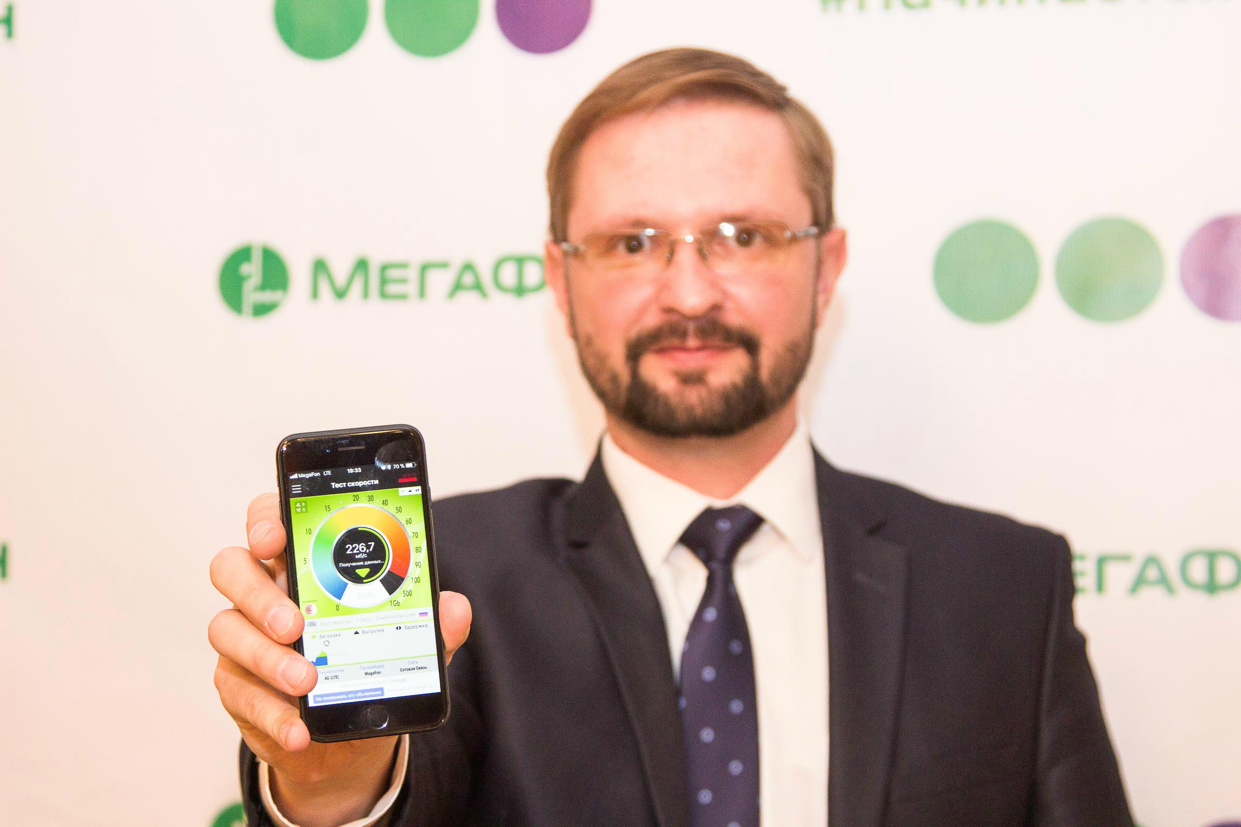 «МегаФон» запустил в Белгородской области сверхскоростной интернет LTE-Advanced*