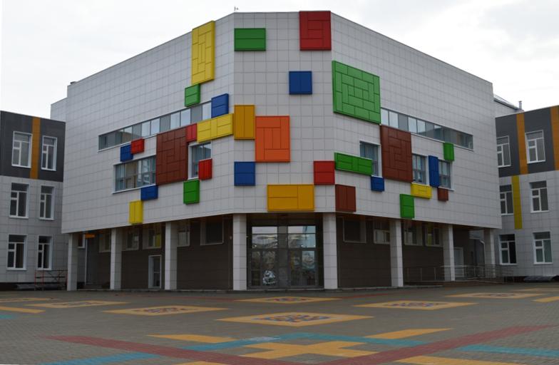 В Белгороде начали набирать учеников в новую школу в микрорайоне «Луч»