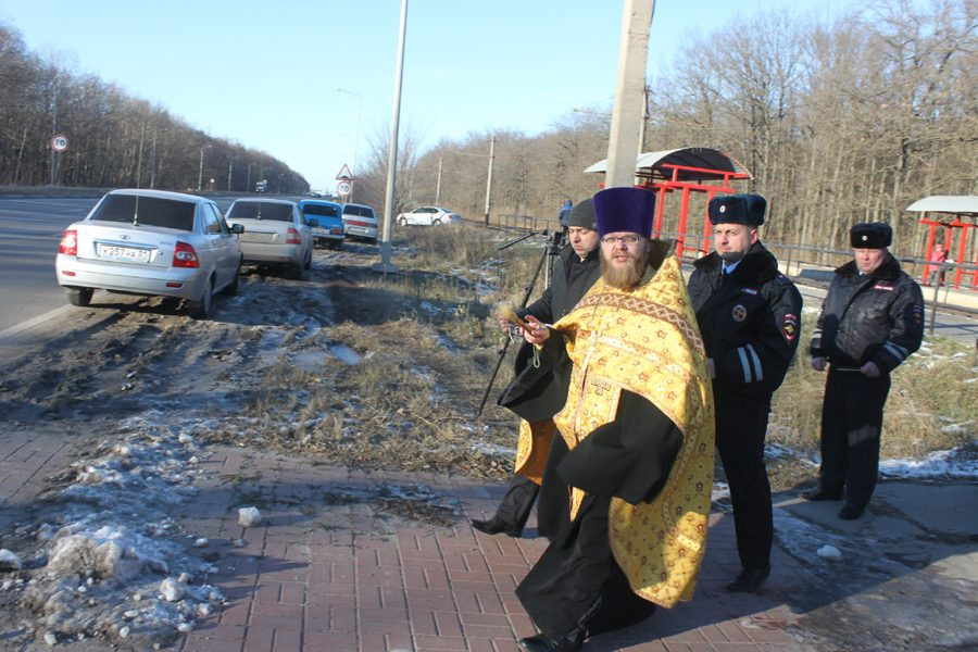 В Белгородской области освятили несколько аварийных участков дорог