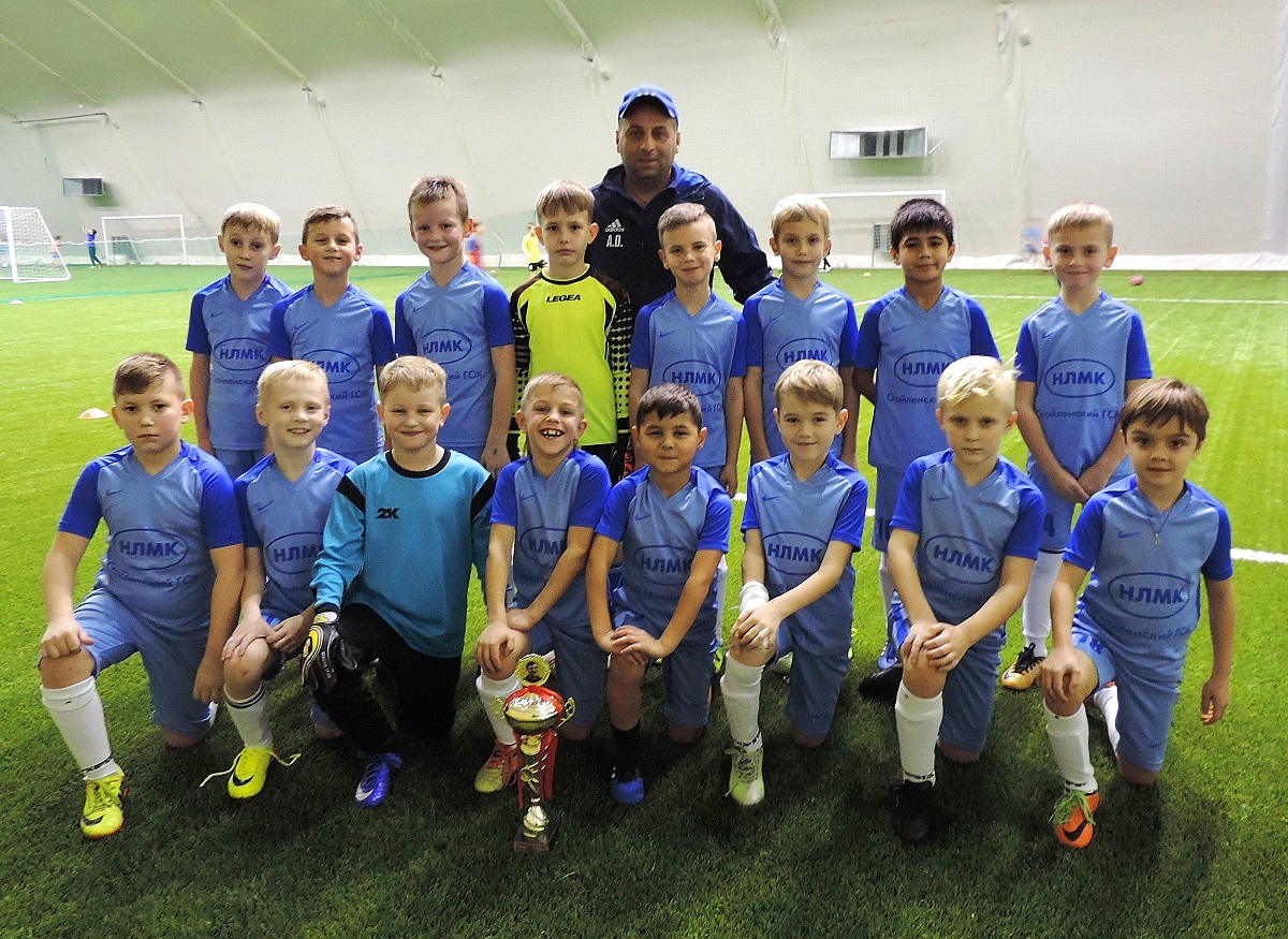 СГОК помог юным футболистам из Старого Оскола поехать на турнир*