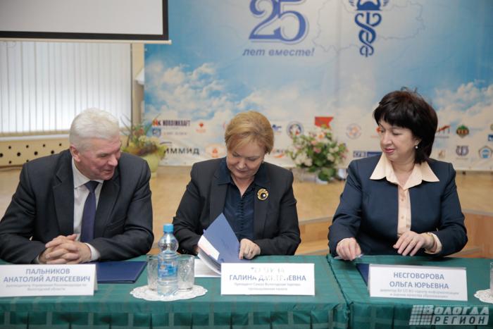 На Вологодчине поставили первые подписи под Кодексом этической деятельности в Интернете
