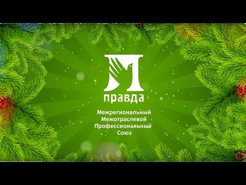 Сергей Фуглаев поздравляет белгородцев с Новым годом* [видео]