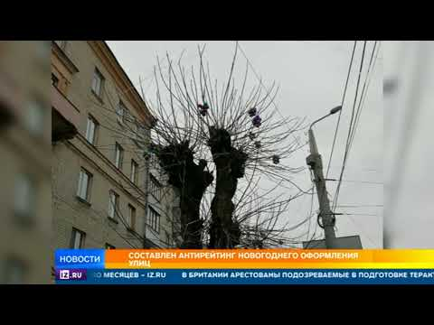 Жителей Брянска в соцсетях восхитило новогоднее оформление Белгорода