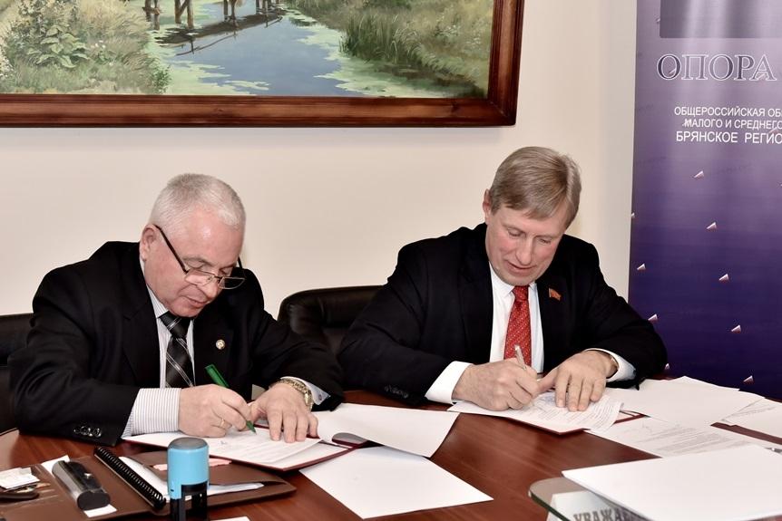 Брянская «ОПОРА РОССИИ» и профсоюз работников малого и среднего бизнеса подписали соглашение о сотрудничестве