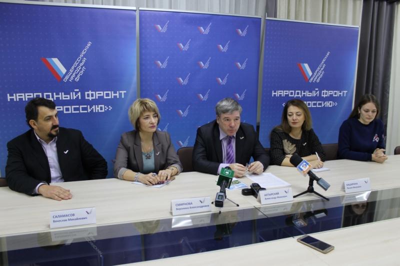 Работу белгородских активистов ОНФ отметили на «Форуме действий» в Москве