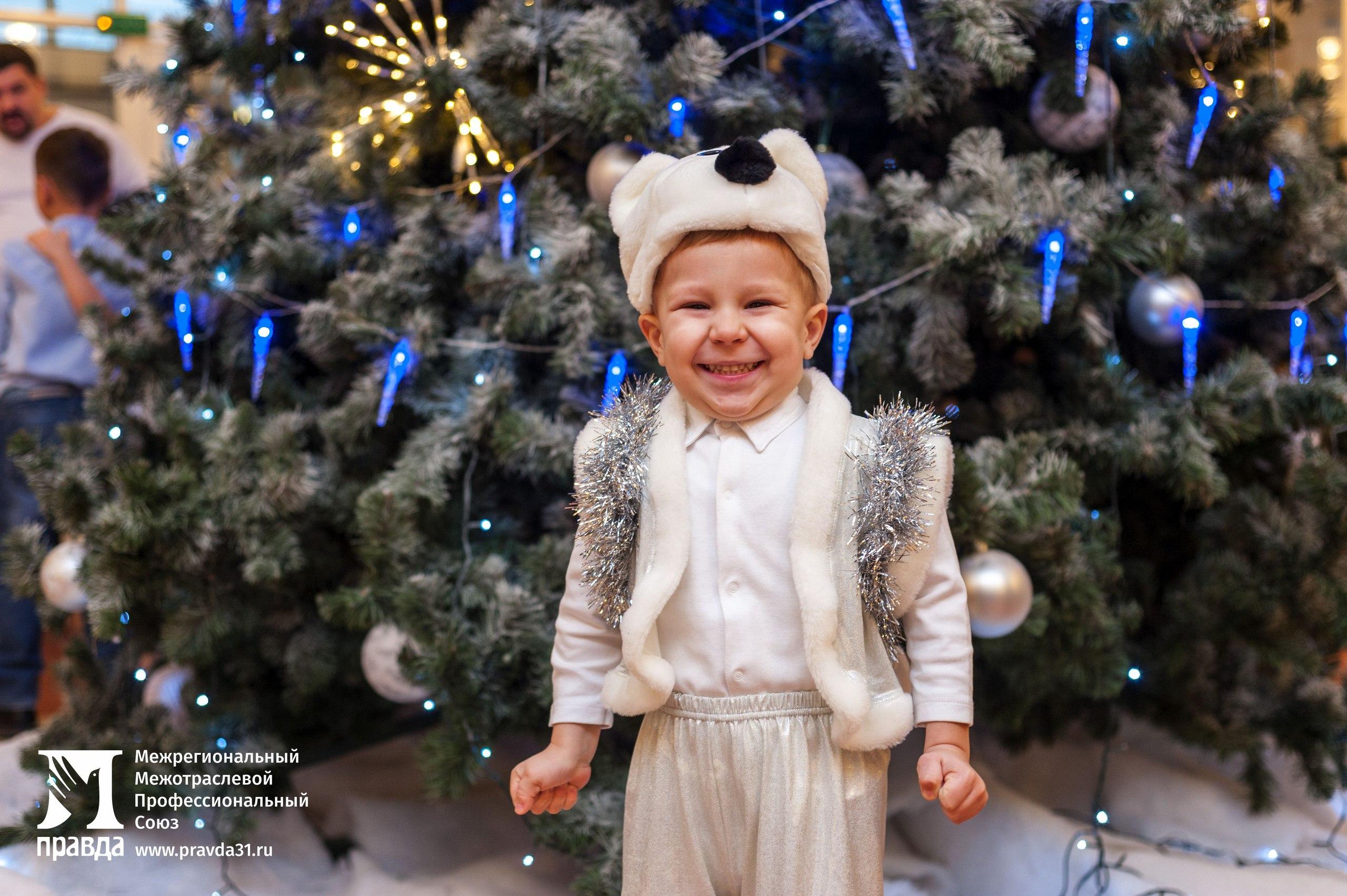 «Правда» организовала для всех детей участников профсоюза новогодние утренники в Белгородской филармонии*