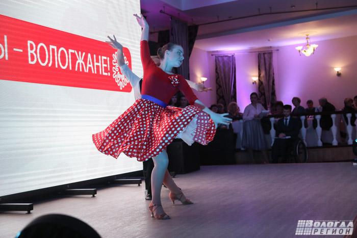Проект «Мы – вологжане» стартовал в Вологде