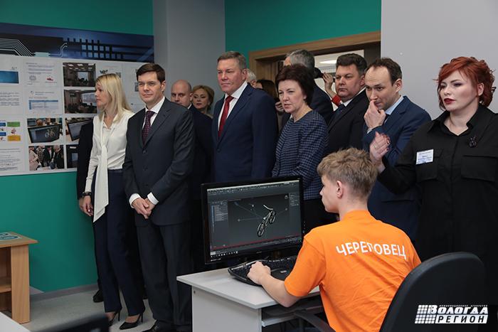 В Череповце презентовали детский технопарк «Кванториум»