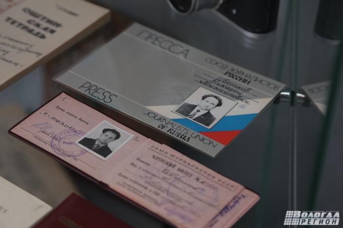 В Вологде представили рассекреченные документы о людях, возглавлявших газету «Красный Север»