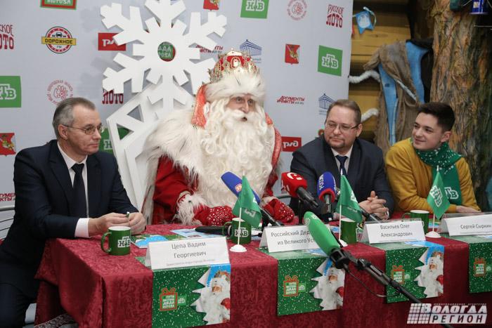 Российский Дед Мороз навестил Вологду в рамках новогоднего тура